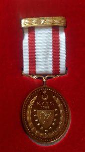 KKTC Milli Mücadele Madalyası