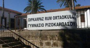 08.09.21-Dipkarpaz-Rum-Ortaokulu