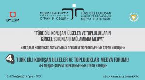 TÜRKMEP Amblemi