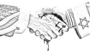 ABD-İSRAİL iş birliği