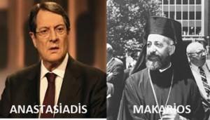 ANASTASİADİS VE MAKARİOS-1