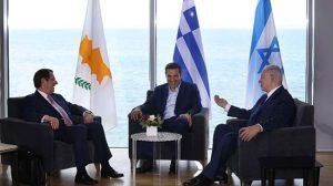 Anastasiadis-Çipras-Netanyahu
