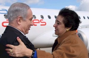Marcoullis ve Netanyahu