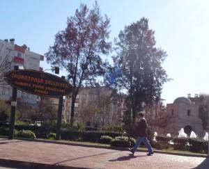 Antalya Kıbrıs Türk Şehitleri Parkı ve Girne Kapısı by Ata ATUN