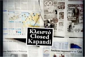 Rum tarafı kapalı dükkanlar
